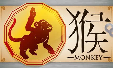 Horóscopo chino Mono 2020