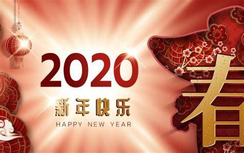 Horóscopo Chino: MONO así te irá en el 2020 | La Verdad ...