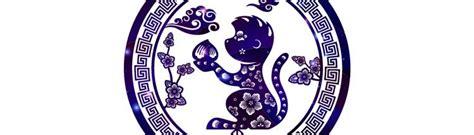 Horóscopo Chino: Mono   Descubre tu signo zodiacal chino ...