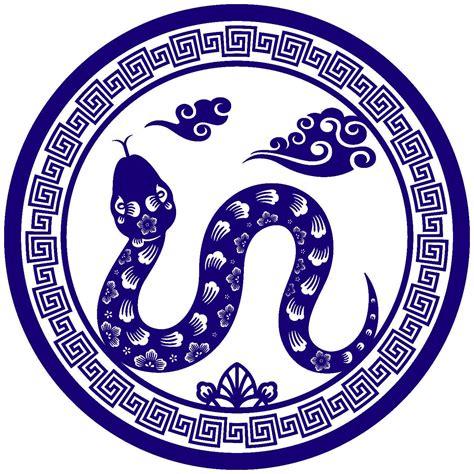 Horóscopo Chino: Serpiente   Descubre tu signo zodiacal ...