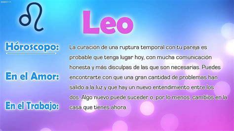 Horóscopo del día   Leo   29/06/2016   YouTube