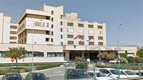 Hospital Reina Sofía   Clinica Hospital