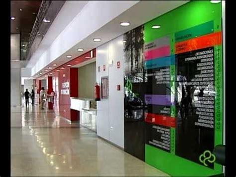Hospital Reina Sofia   YouTube