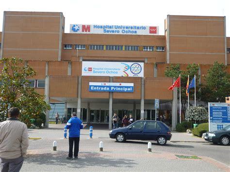 hospital severo ochoa   alcabodelacalle