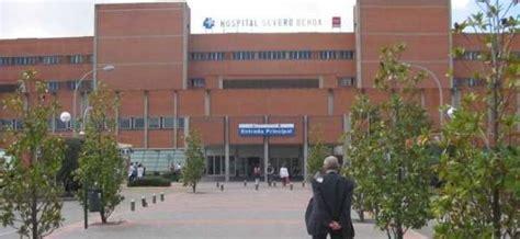 Hospital Severo Ochoa   Noticias, Fotos, Encuestas y ...