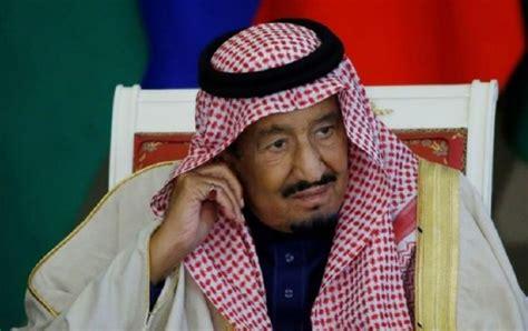 Hospitalizado el rey Salman, de 84 años, por una ...
