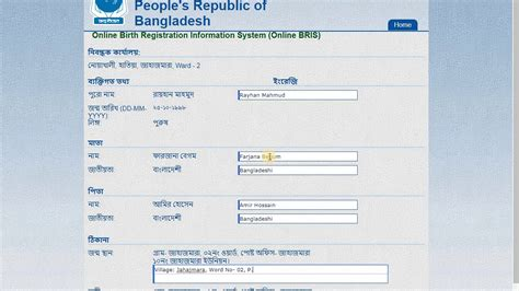 how to apply birth certificate online   YouTube