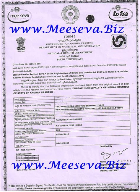 How to apply for Birth Certificate in AP online