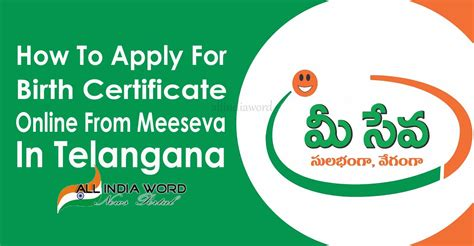 How To Apply for Birth Certificate Online From Meeseva in ...