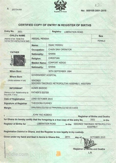 How to Apply for Ghana Biometric Birth Certificate Online