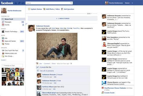 How To Avoid Facebook Timeline Profiles   gHacks Tech News