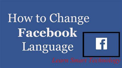 How to Change Facebook Language | Change Language Setting ...