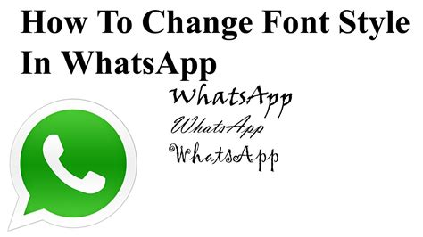 How To Change Font Style In WhatsApp   YouTube