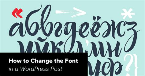 How to Change the Font in a WordPress Post   Compete Themes