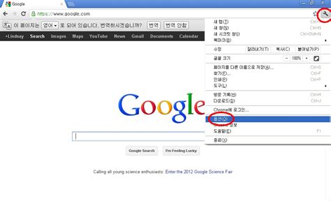 How to change the language in Google Chrome, now with ...
