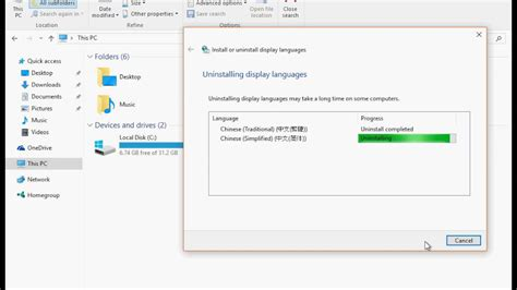 How to delete language pack in windows 7 8 10 to release ...