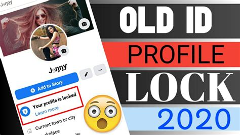 How to do Profile Lock On Old Facebook Account | New Trick ...