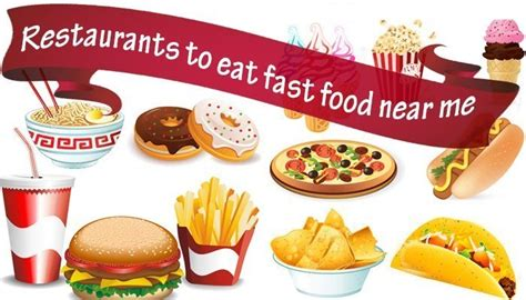 How to Find Restaurants to Eat Fast Food Near Me