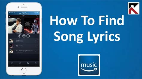 How To Find Song Lyrics Amazon Music   YouTube
