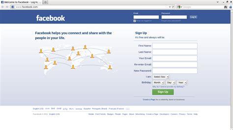 How to hack facebook account via phishing | CoolDudeshwar