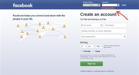 How to login into my Facebook account by using only an old ...