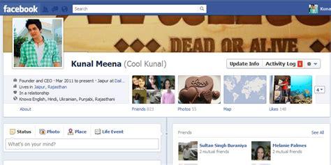 How To Remove facebook Timeline Easily   Get Old Facebook ...