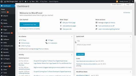 How to remove menu links in Wordpress admin   YouTube