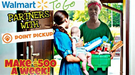 HOW WALMART GROCERY DELIVERY WORKS / MAKE $500 A WEEK ...