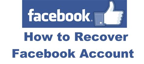 How You Can Recover Facebook Old Account   Facebook ...