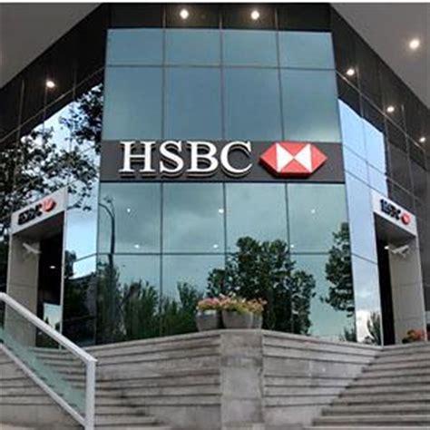 HSBC promet un bel avenir aux émergents – Geotribune,