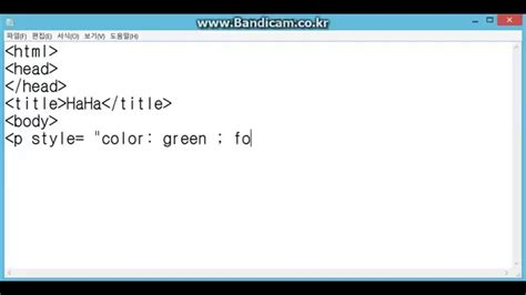HTML How to change font size and color...   YouTube