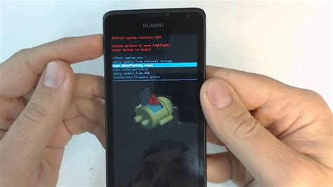 Huawei Ascend Y530 hard reset   YouTube