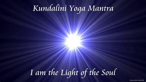 I am the Light of the Soul   Kundalini Yoga Mantra   YouTube