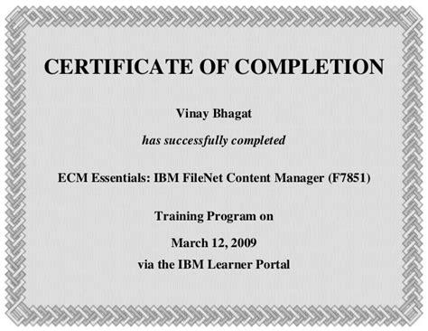 IBM FileNet Content Manager
