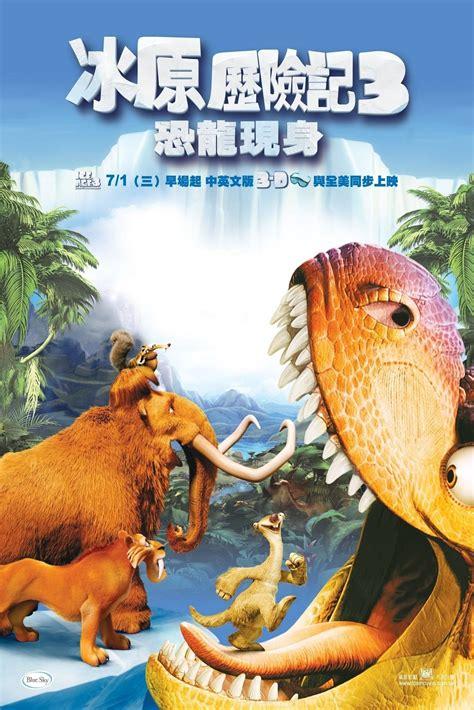 Ice Age: Dawn of the Dinosaurs  2009  Gratis Films Kijken ...