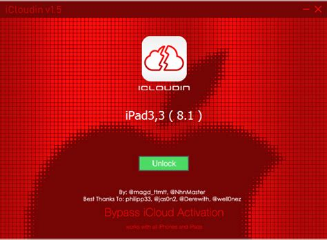 iCloudin v1.5.1 Tool Download 2019   Unlock Apple id