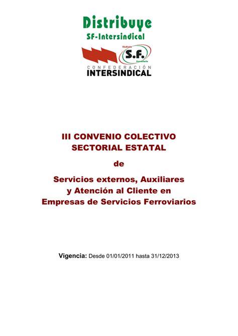 III CONVENIO COLECTIVO SECTORIAL ESTATAL de Servicios