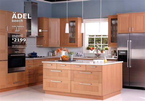 IKEA ADEL kitchen $2199 for 10  X 10  | Ikea kitchen ...