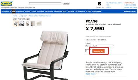 IKEA Online Store   IKEA