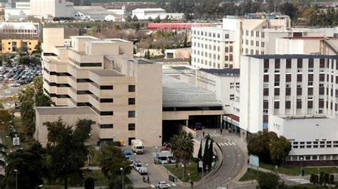 Imagen del Hospital Reina Sofía de Córdoba   ABC de Sevilla