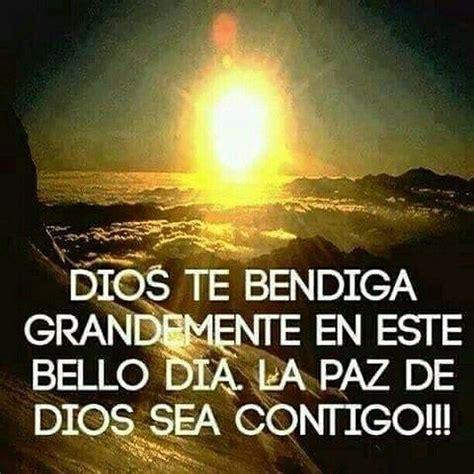 Imagen sobre La paz de dios de Dioscidencias en Mensajes ...