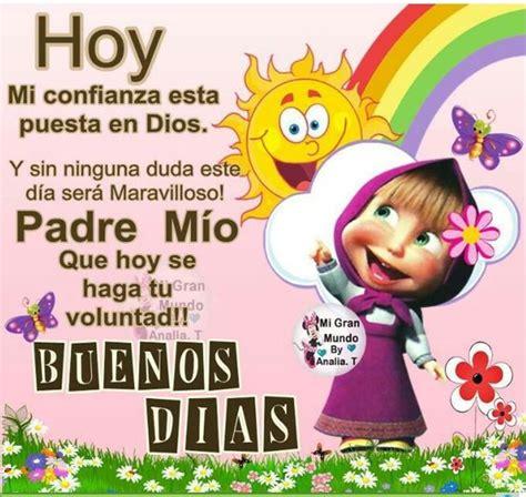 Imagenes bonitas de buenos dias gratis » Frases Bonitas ...