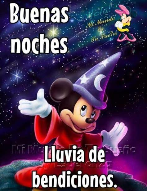 Imágenes Chistosas para desear  Buenas Noches  con Frases ...