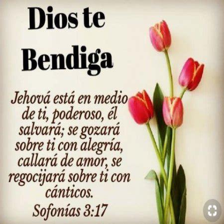 Imagenes Con Frase Dios Te Bendiga   Imagenes Bonitas ...