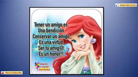 Imagenes de Amistad y Amor Bonitas para Descargar   YouTube