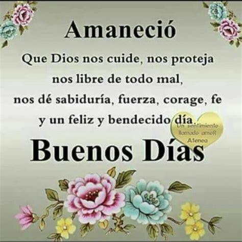 Imágenes de  Buenos Días AMOR  → Mensajes, Frases y ...