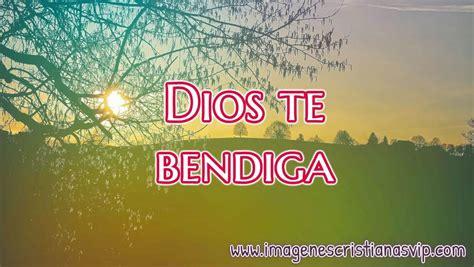 Imagenes de Dios te bendiga   Imagenes Cristianas