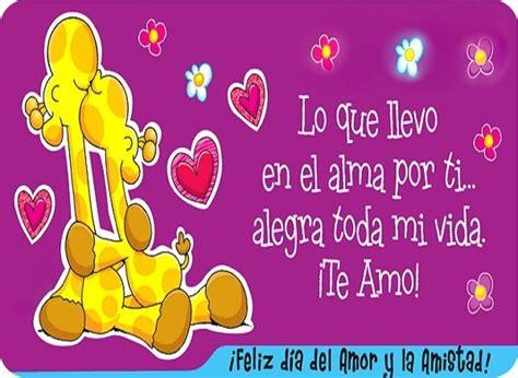 Imagenes de San Valentin Animadas para Facebook ...