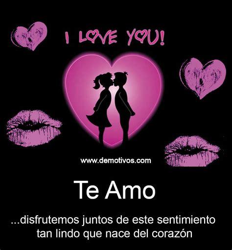 Imagenes de te amo y te quiero para Whatsapp