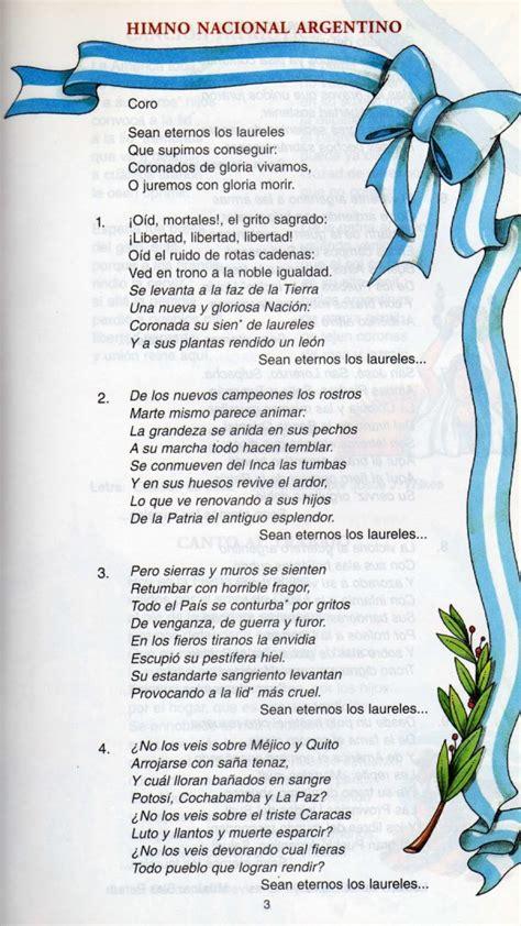 Imágenes del 11 de Mayo día del Himno Nacional Argentino